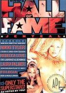 Hall of Fame: Jenteal Porn Video