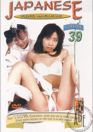 Japanese Video Magazine No. 39 Porn Video