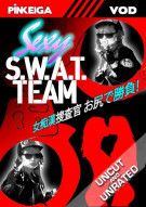 Sexy S.W.A.T. Team Porn Video