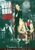 Asia Noir 6 Evil Sex Trap- Collector's Set Porn Video