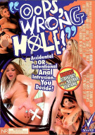 Oops, Wrong Hole! Porn Movie