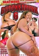 Budonkadunk #6 Porn Movie