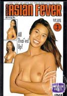 Asian Fever 3 Porn Movie