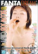 Blow Job Club 2 Porn Movie