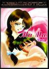 Ma Ma Vol. 1 Boxcover