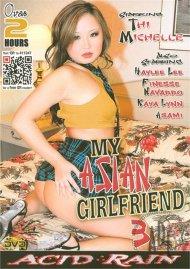 My Asian Girlfriend 3 Porn Movie