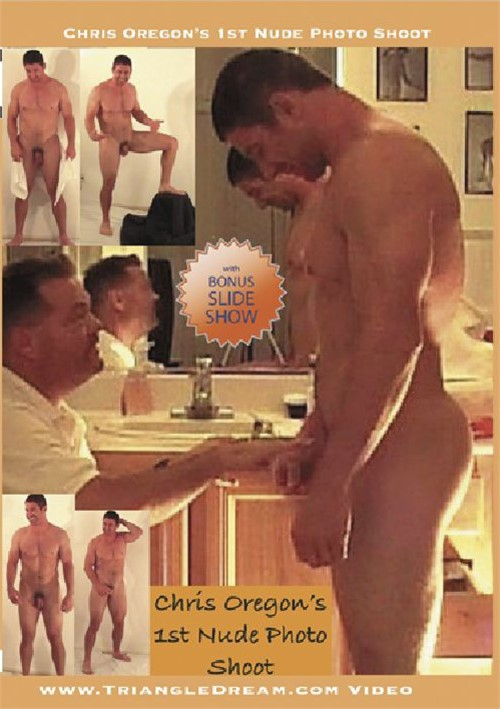 Gay amateurs softcore