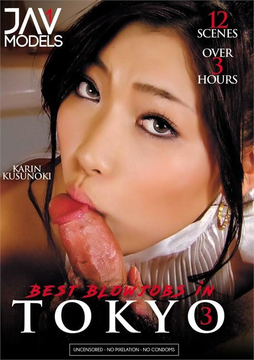 Best Blowjobs In Tokyo 3 (2018)