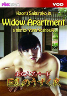 Widow Apartment Porn Video