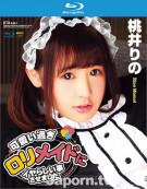 Kirari 138: Rino Momoi Blu-ray