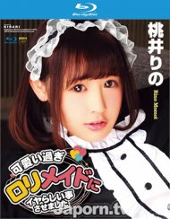 Kirari 138: Rino Momoi Blu-ray Movie