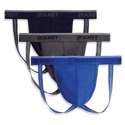2XIST: Jock Strap 3 Pack - Size M - Eclipse/Lead/Blue Sex Toy