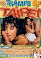 Tramps of Taipei Porn Movie