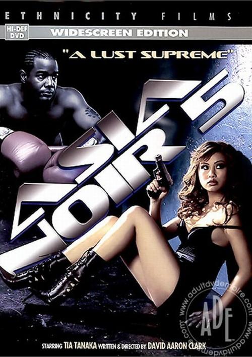 Asia Noir 5: A Lust Supreme
