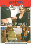 Monsters Of Jizz Vol. 23: Clothed Female Nude Male Boxcover