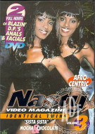 Nasty Video Magazine Vol. 3 Porn Movie