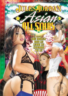 Jules Jordan Asian All Stars Porn Movie