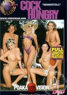 German Hardcore: Cock Hungry Porn Movie