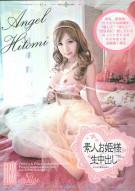 Japanese Princess Vaginally Swallows Cum Porn Video
