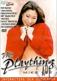My Plaything: Miko Lee Porn Movie
