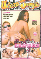 Ebony Chicks With Ivory Dicks 3 Porn Video