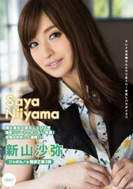 Catwalk Poison 129: Saya Niiyama Porn Video