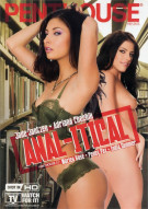 Anal-Itical Porn Movie