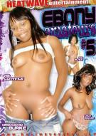 Ebony Amateurs #5 Porn Movie
