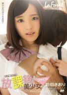 La Foret Girl Vol. 46: Saori Maeda Porn Video