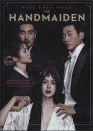 Handmaiden, The Movie