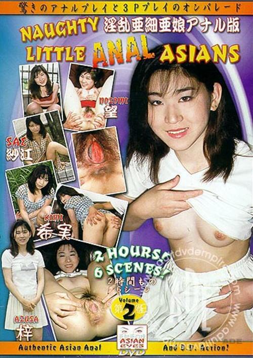 Anal asian free movie sex studios sienna