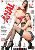 Milf Interracial Anal Addiction Porn Movie