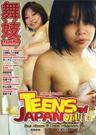 Teens Of Japan Vol. 1: Sae Aihara & Chika Matsuura Porn Movie