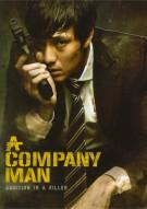 Company Man, A Movie