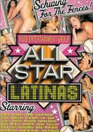 All Star: Latinas Porn Movie