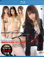 La Foret Girl Vol. 47 Blu-ray Movie