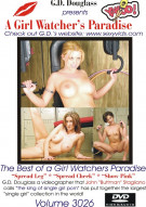 Girl Watcher's Paradise Volume 3026, A Porn Video