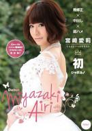 Catwalk Poison 128: Miyazaki Airi Porn Movie