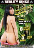 Big Ass Brazilian Butts Vol. 21 Porn Movie