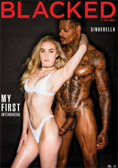 My First Interracial Vol  12 (2018)