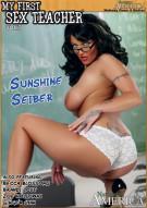My First Sex Teacher Vol. 17 Porn Movie