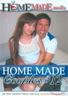 Home Made Couples Vol. 12 Porn Movie
