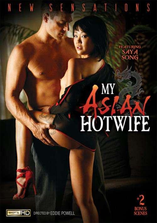 My Asian Hotwife (2015)