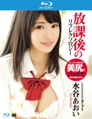 After School Reflexology: Aoi Mizutani Blu-ray Movie