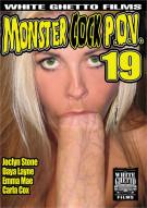 Monster Cock P.O.V. 19 Porn Video