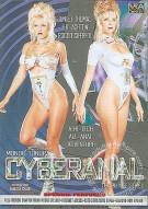 Cyberanal Porn Movie