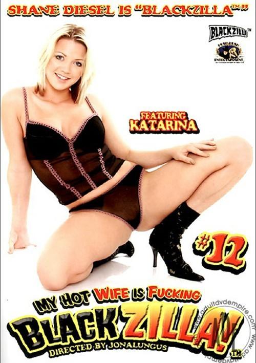 Marsha Frost Spank