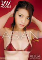 Asian Bliss Porn Movie