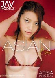 Asian Bliss Porn Movie