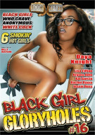 Black Girl Gloryholes #16 Movie